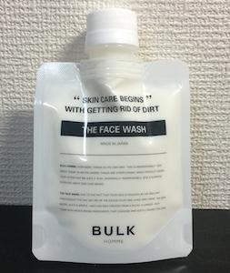 【肌チェッカーで検証】バルクオムの嘘の口コミ、評判に騙されないで!洗顔、化粧水、乳液の効果は?