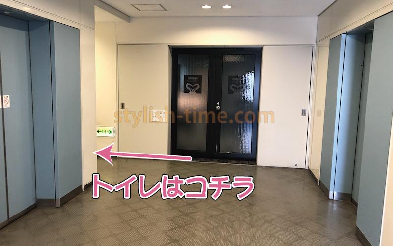 ゴリラクリニック広島院のトイレの場所