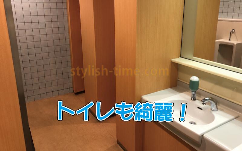 ゴリラクリニック広島院で利用するトイレ