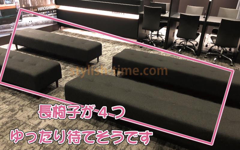ゴリラクリニック広島院の待合室の椅子